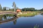 Estonia_2014_0263